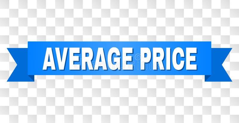 最高荣誉与平均价格文本 库存例证