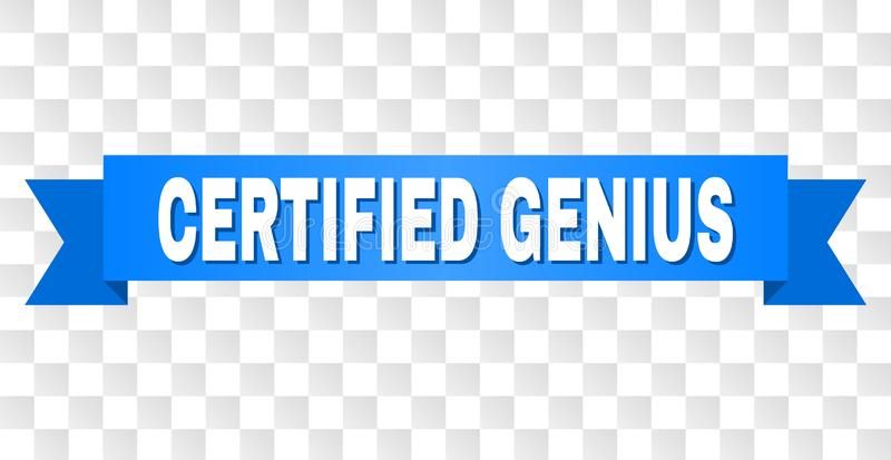 最高荣誉与被证明的天才文本 向量例证