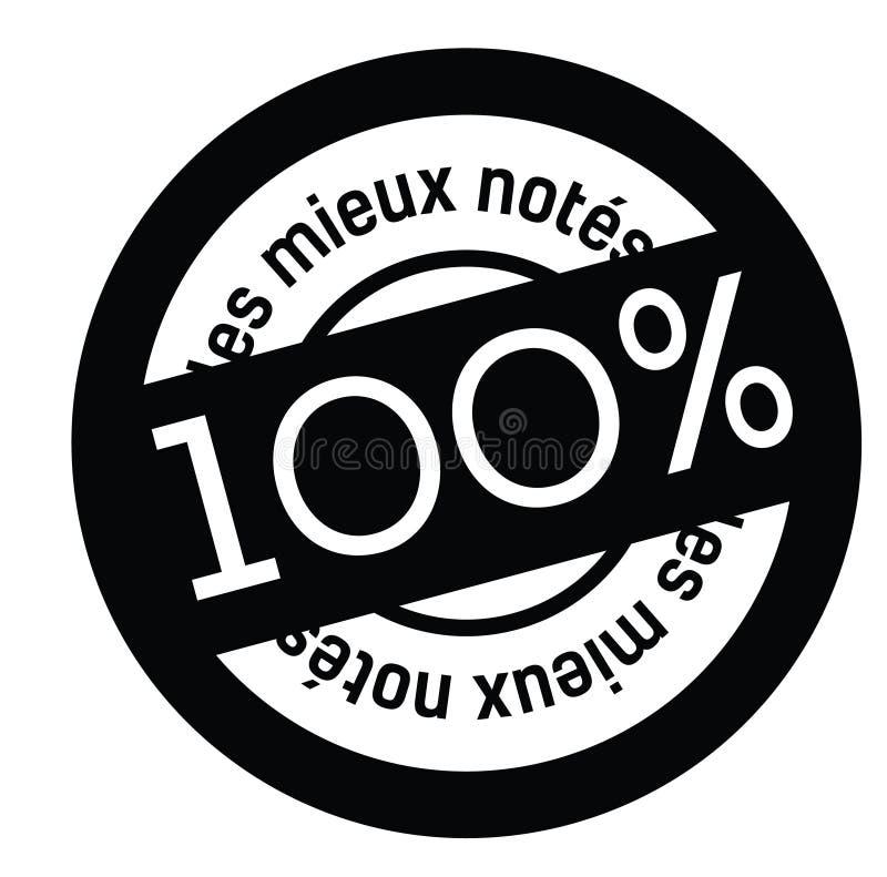 最高评价的邮票用法语 库存例证
