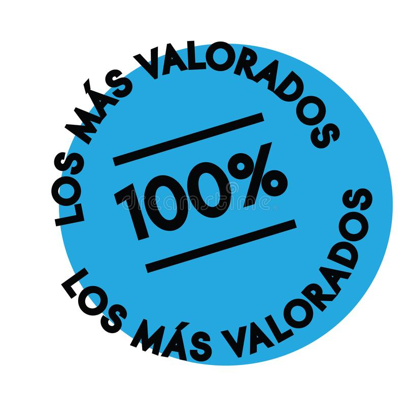 最高评价的邮票用西班牙语 皇族释放例证