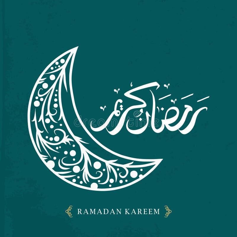 月亮的手拉的装饰装饰品斋月Kareem招呼的背景葡萄酒的典雅与穆斯林的阿拉伯书法 库存例证