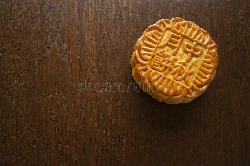 月饼,中国中间秋天节日点心 免版税库存照片