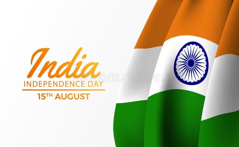 8月15日印度北印度的独立日旗子波浪有白色背景 库存例证
