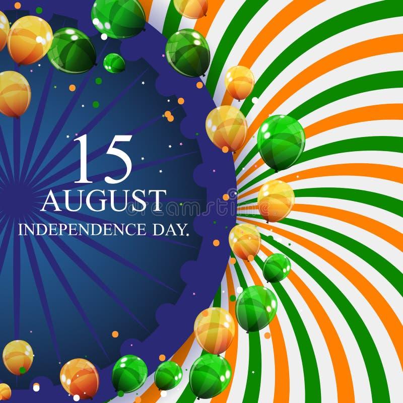 8月15日印度美国独立日庆祝背景 r 向量例证