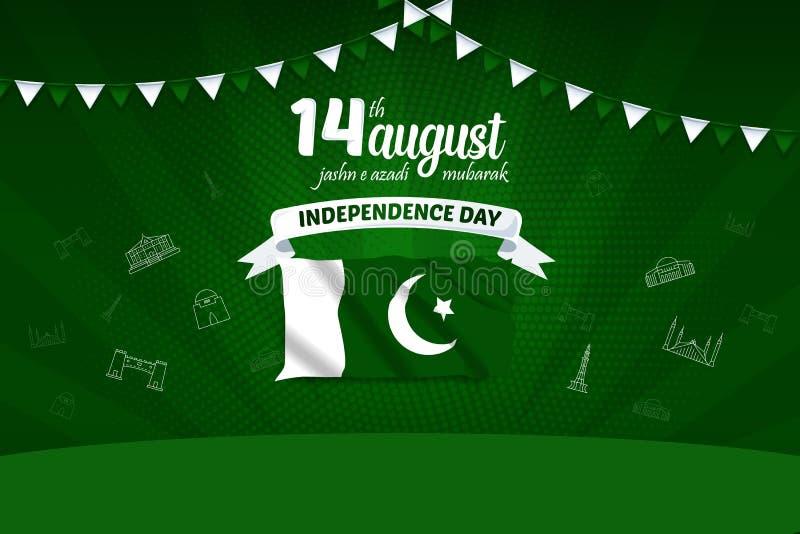 8月14日穆巴拉克巴基斯坦美国独立日传染媒介背景例证 库存例证