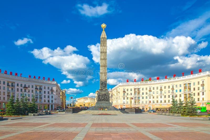 2015年6月24日:胜利正方形在米斯克,白俄罗斯 库存照片