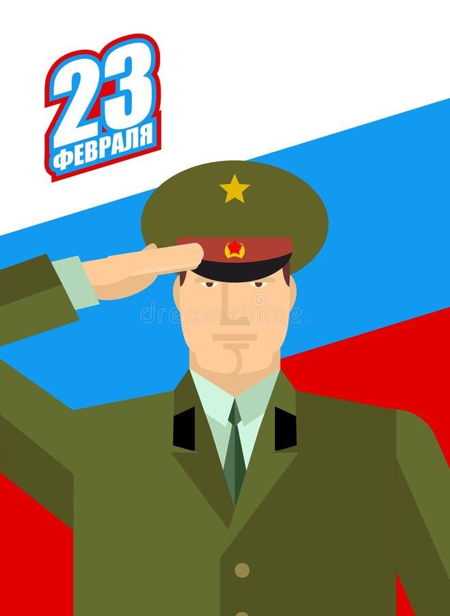 2月23日 天祖国的防御者 标志俄国 轻拍 皇族释放例证
