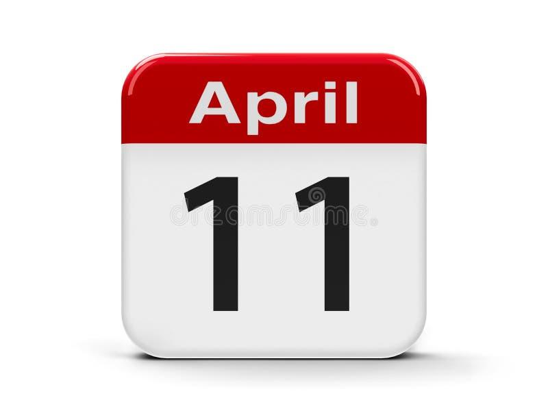 4月11日 向量例证