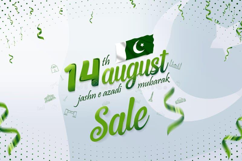 8月14日Jashn-e-azadi穆巴拉克巴基斯坦美国独立日销售横幅 向量例证