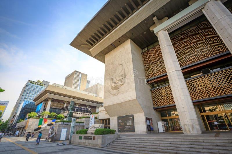 2017年6月19日Sejong文化中心在Gwanghwamun广场,汉城 免版税库存图片
