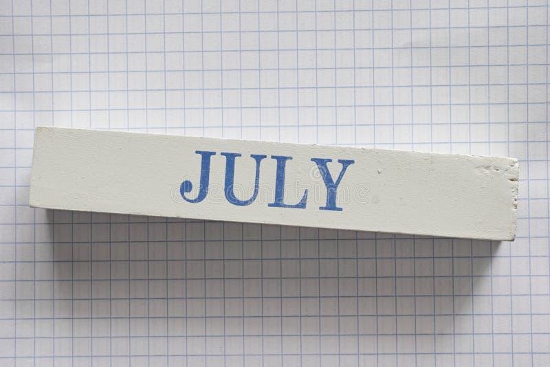 7月 免版税库存照片