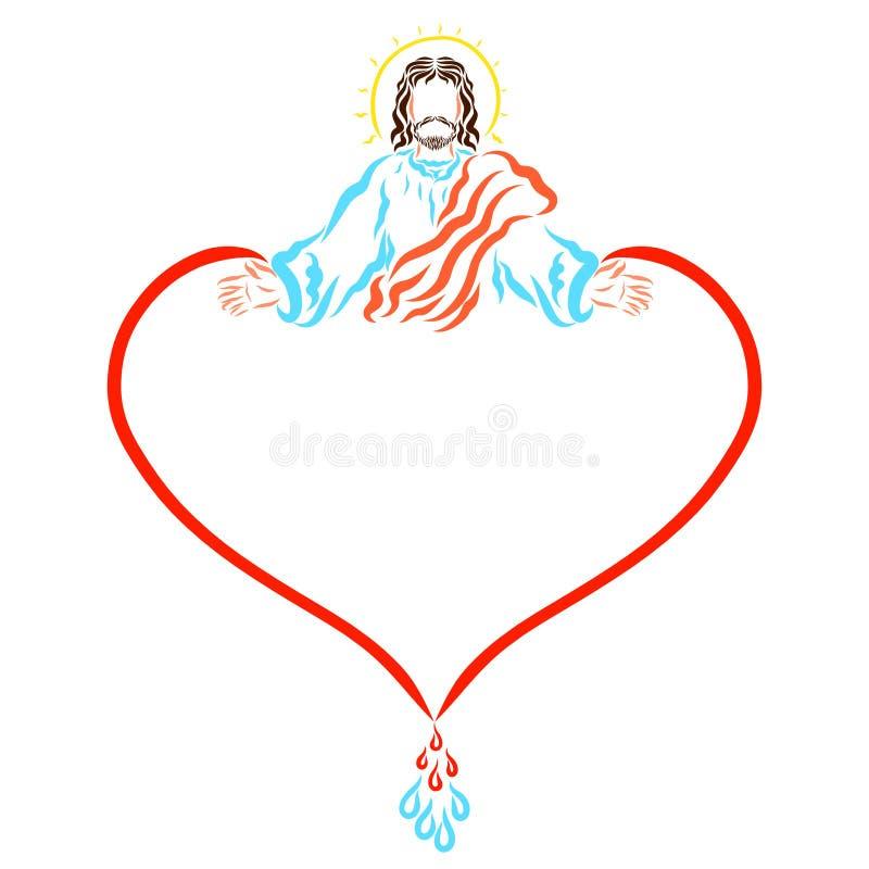 有一个光晕的耶稣阁下以太阳、心脏和下落f的形式 皇族释放例证