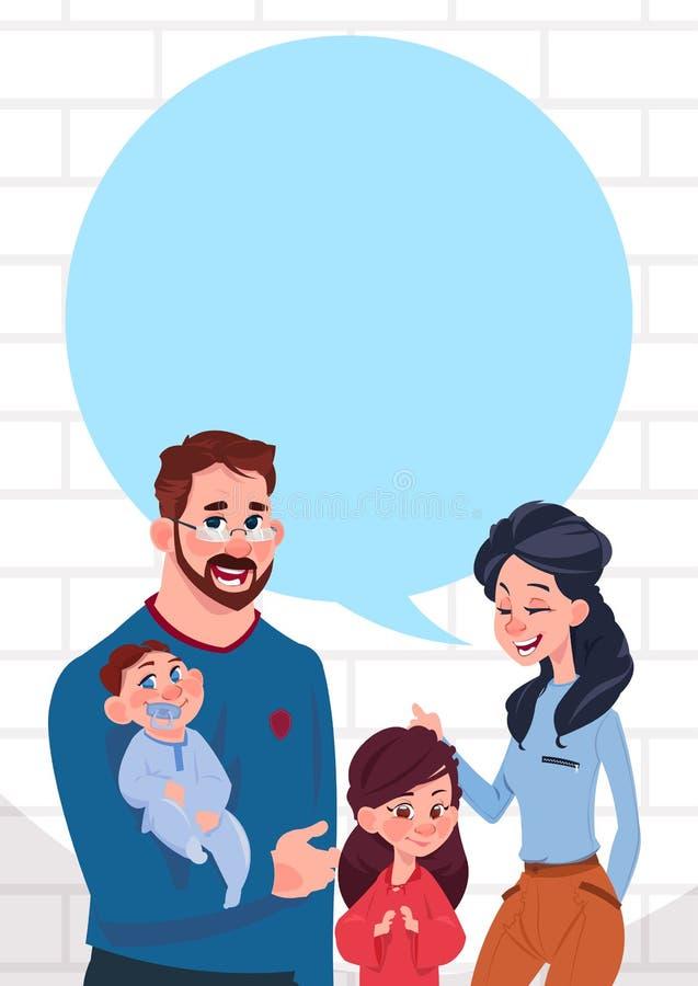 有两个孩子闲谈泡影拷贝空间的年轻家庭站立在白色砖墙背景的父母,女儿和儿子 皇族释放例证
