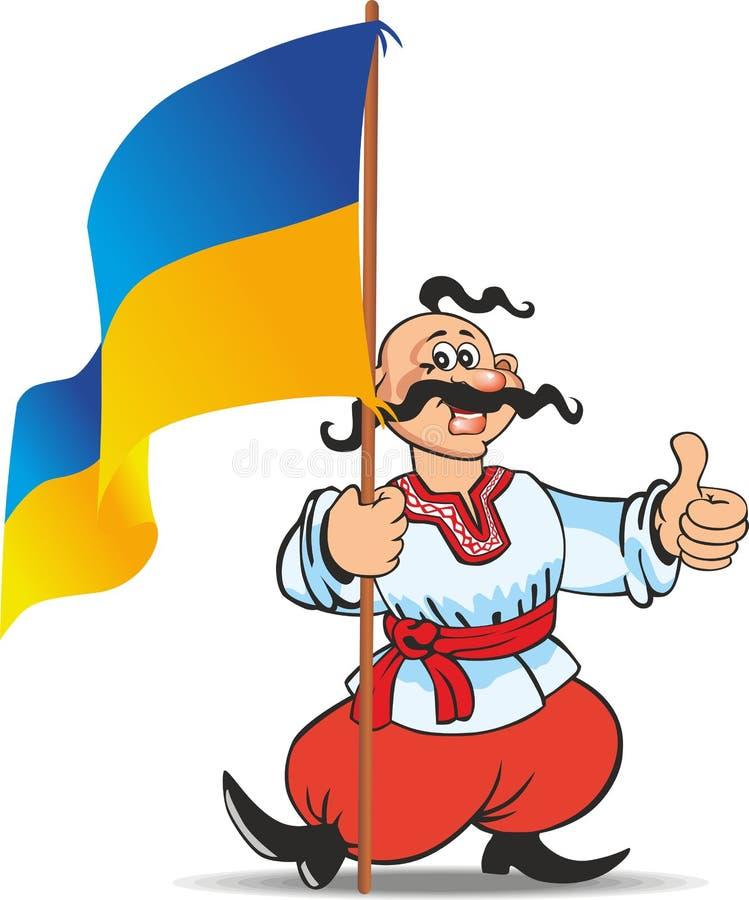 有乌克兰的旗子的乌克兰哥萨克人 库存例证