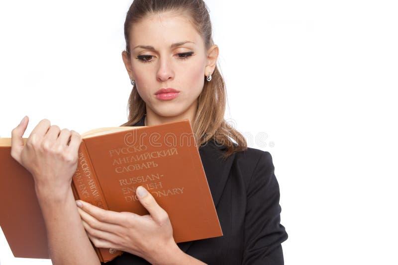 有书的女孩 免版税库存照片