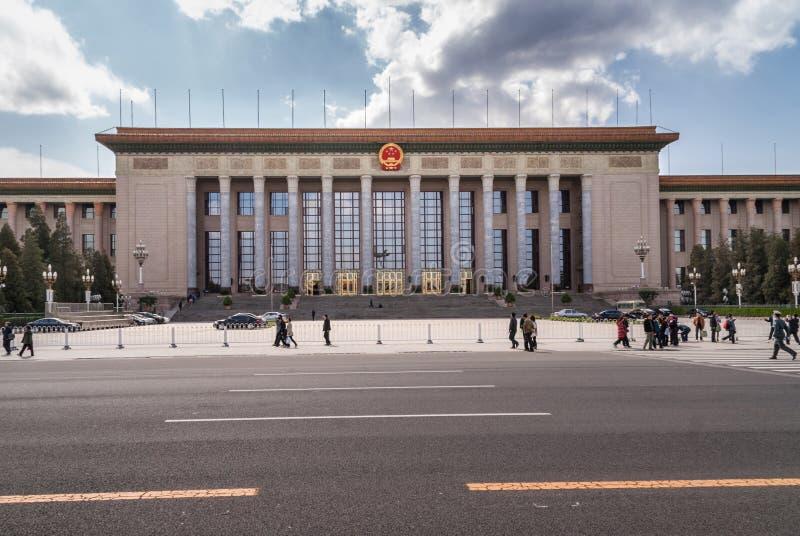 有人和汽车的,北京人民大会堂 库存照片