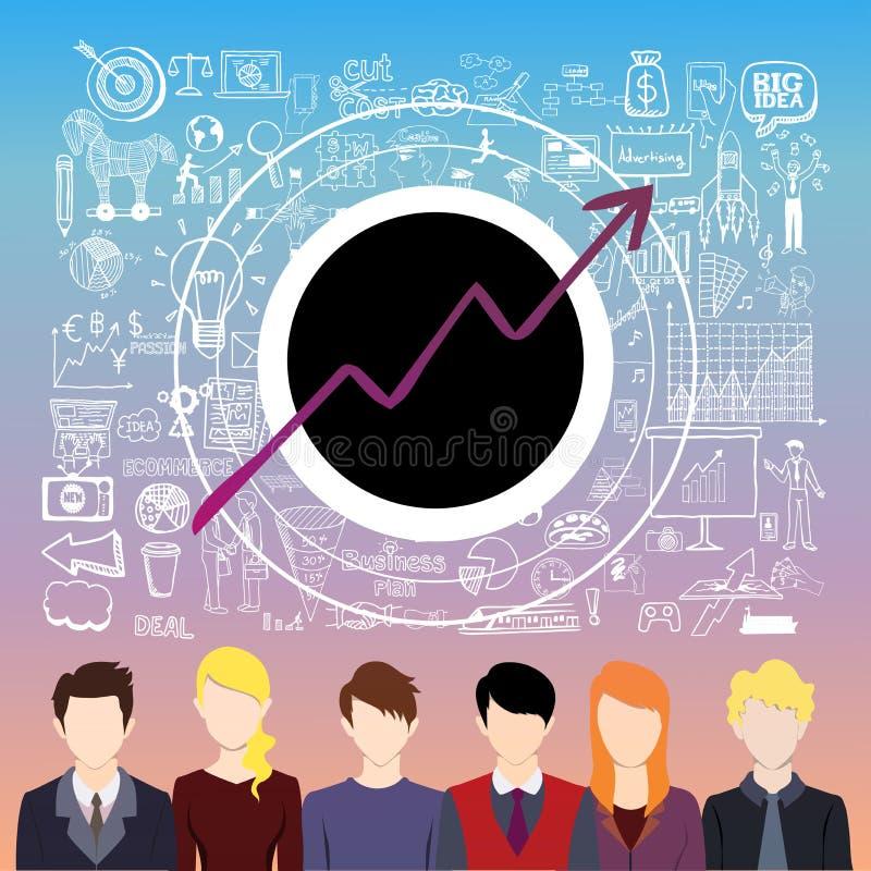 有企业的配合正面视觉 向量例证