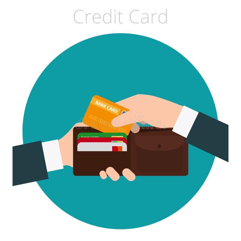 有信用卡的现有量 向量例证