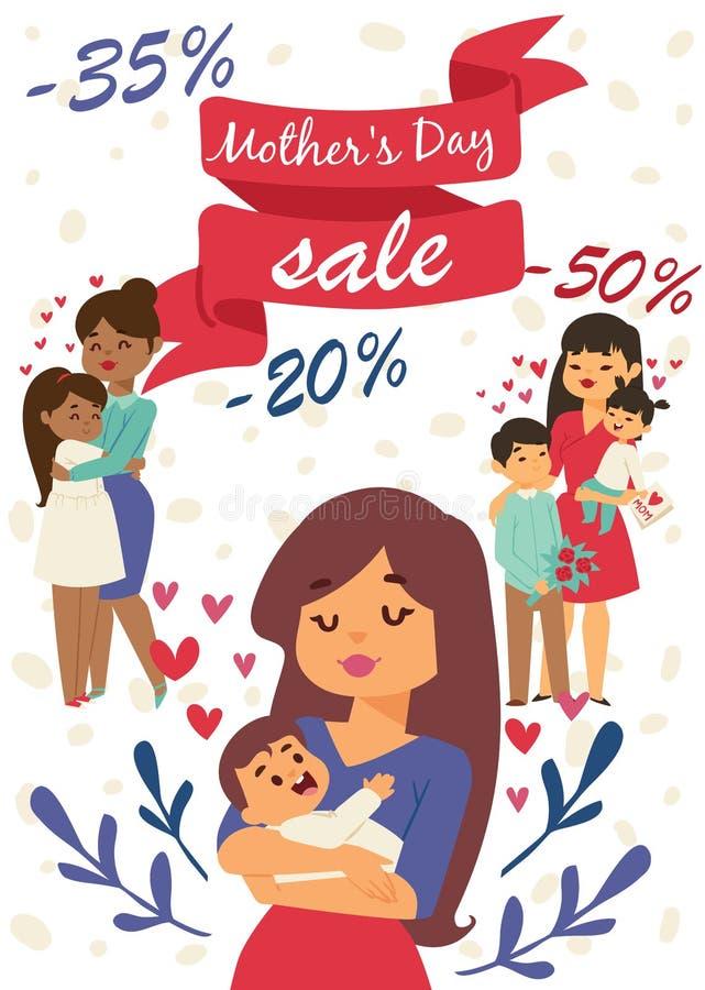 有儿童传染媒介例证的微笑的母亲横幅或海报的 可爱的母性 拥抱家人图片