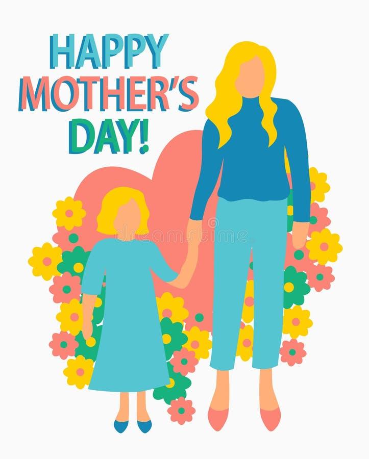 有儿童母亲节海报愉快的母性女儿无缝的样式印刷品的贺卡平的样式例证母亲 向量例证