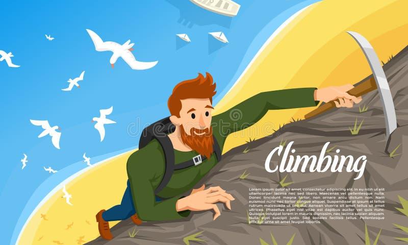 有冰斧的年轻有胡子的行家登山人 攀登山 活动海报的体育概念 旅游远足 向量例证