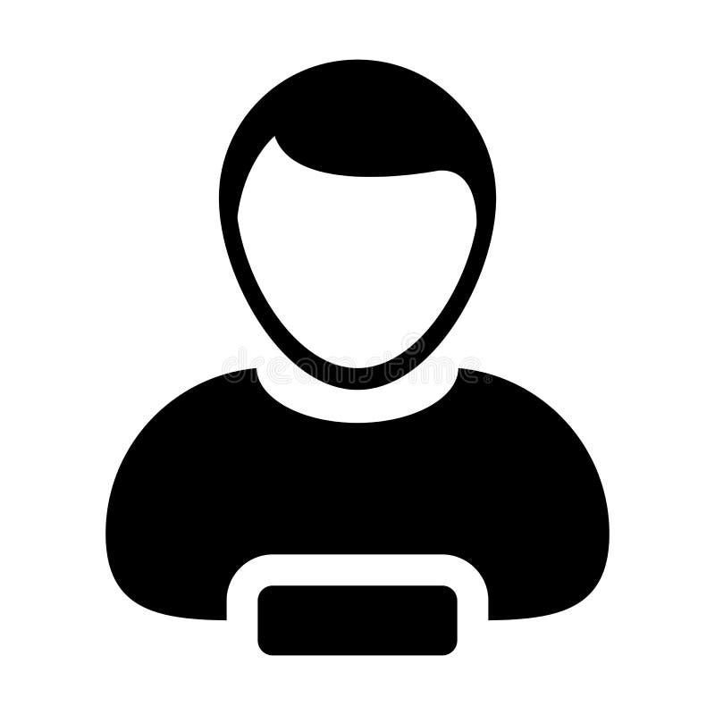 有减去标志的男性象传染媒介删除用户人外形具体化在平的颜色纵的沟纹图表 向量例证