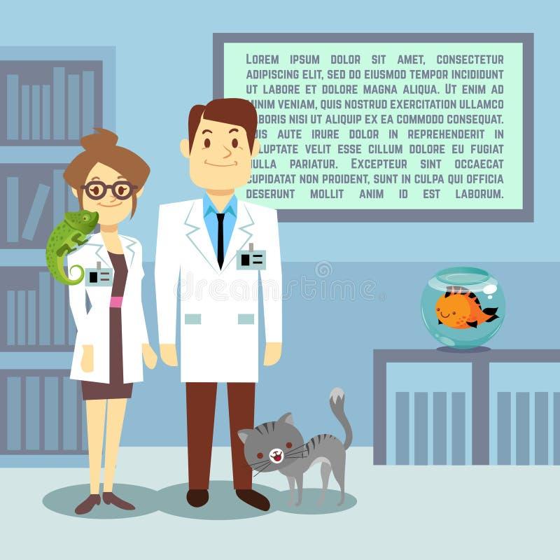 有医生和动物的平的兽医办公室 库存例证