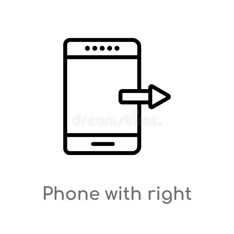 有右箭头传染媒介象的概述电话 E 向量例证