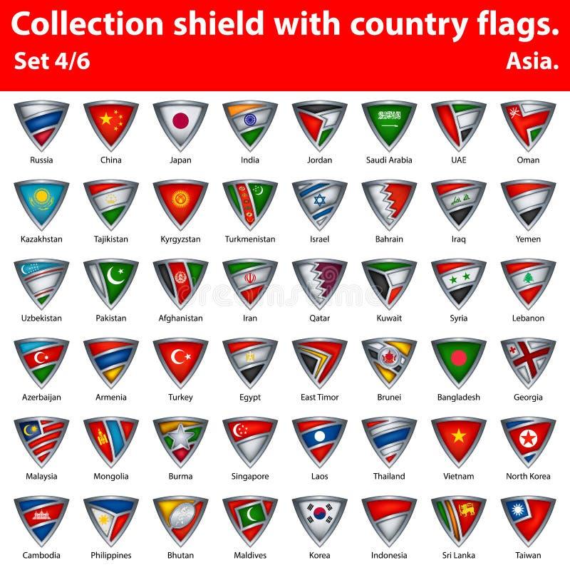 有国旗的汇集盾 第4部分的6 皇族释放例证