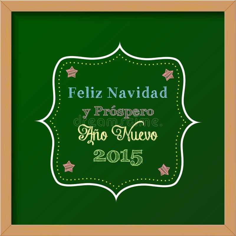 有圣诞节问候的黑板用西班牙语 向量例证