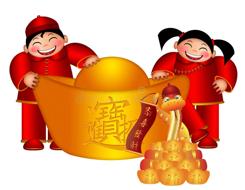 有大金制马上的齿龈的中国男孩和女孩与蛇 向量例证