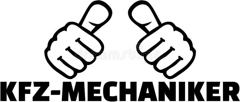 有拇指的马达技工 德国T恤杉设计 向量例证