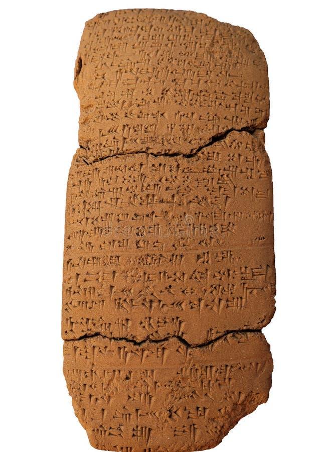 有楔形文字的文字的黏土板 库存照片