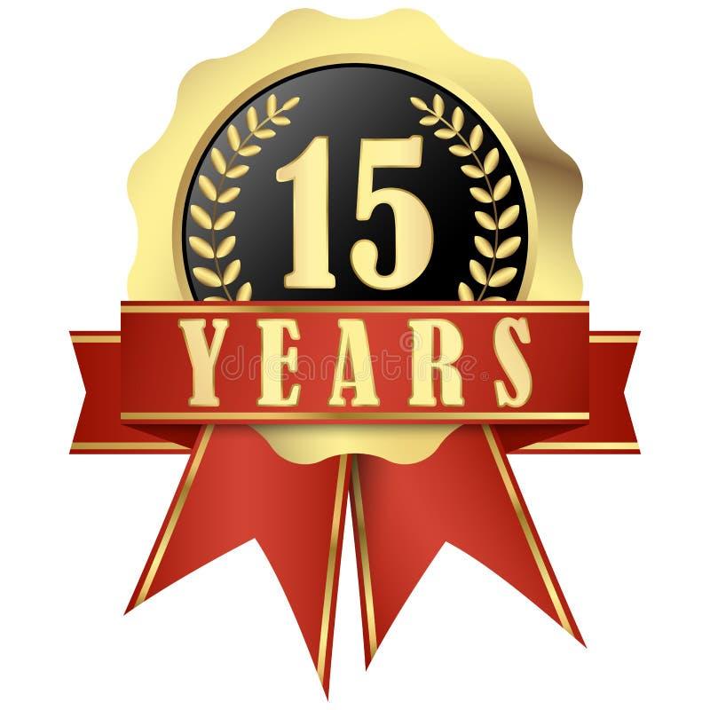 有横幅的周年纪念按钮和丝带15年 向量例证