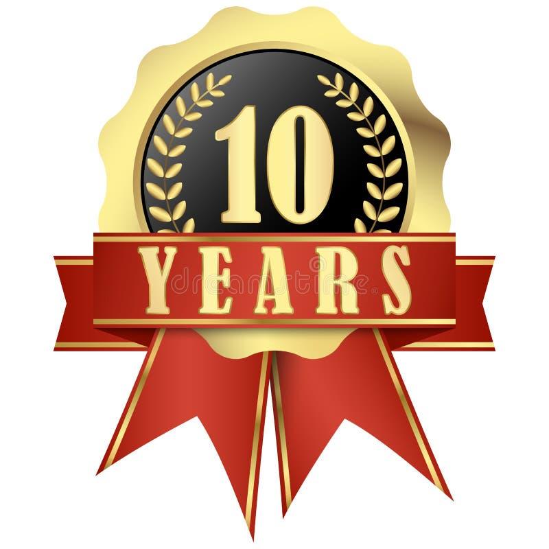 有横幅的周年纪念按钮和丝带10年 库存例证