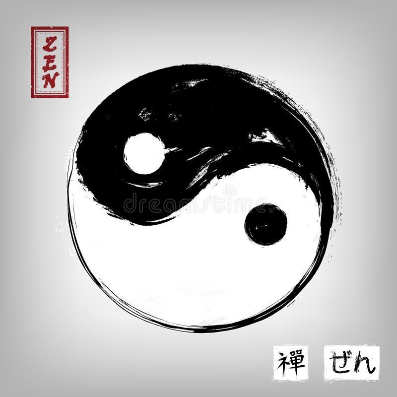 有汉字书法汉语的尹杨 日本字母表翻译意思禅宗 水彩绘画设计 佛教r 皇族释放例证