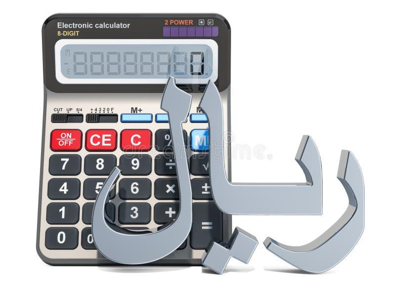 有沙特里亚尔标志的,3D计算器翻译 向量例证