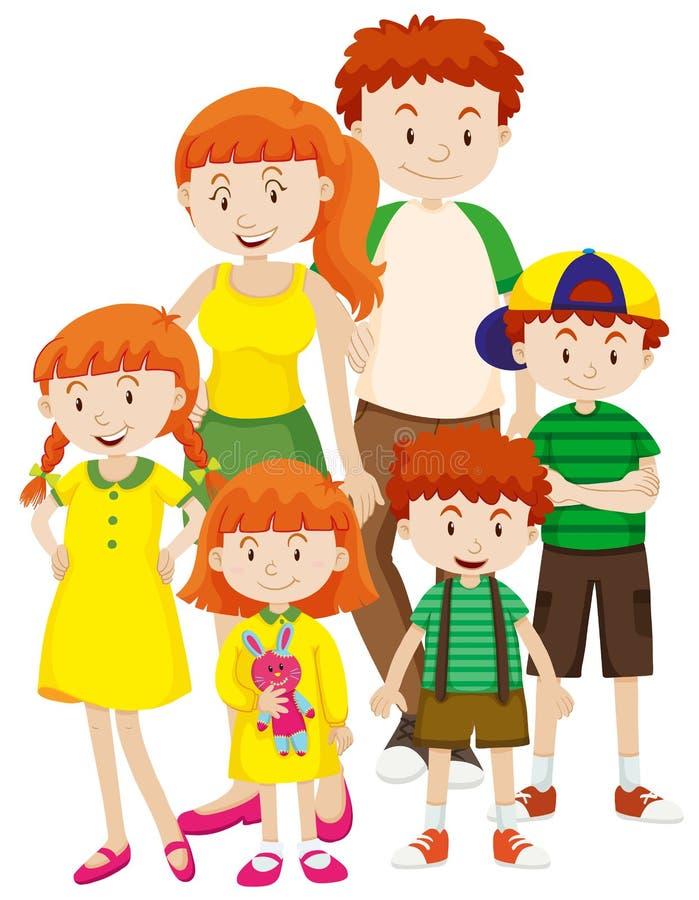 有父母和孩子的家庭成员 库存例证