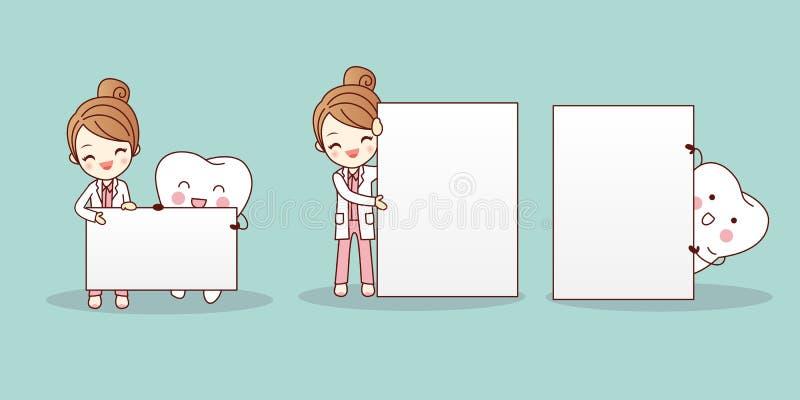有牙举行广告牌的牙医 向量例证