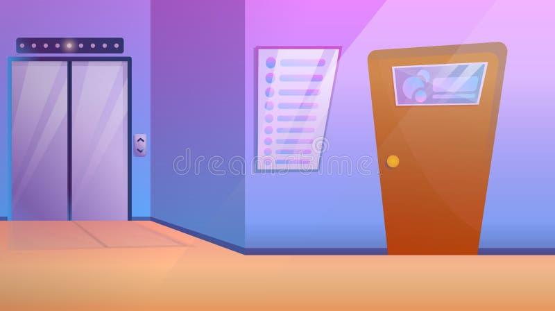 有电梯的商业中心对办公室的走廊和门 向量例证