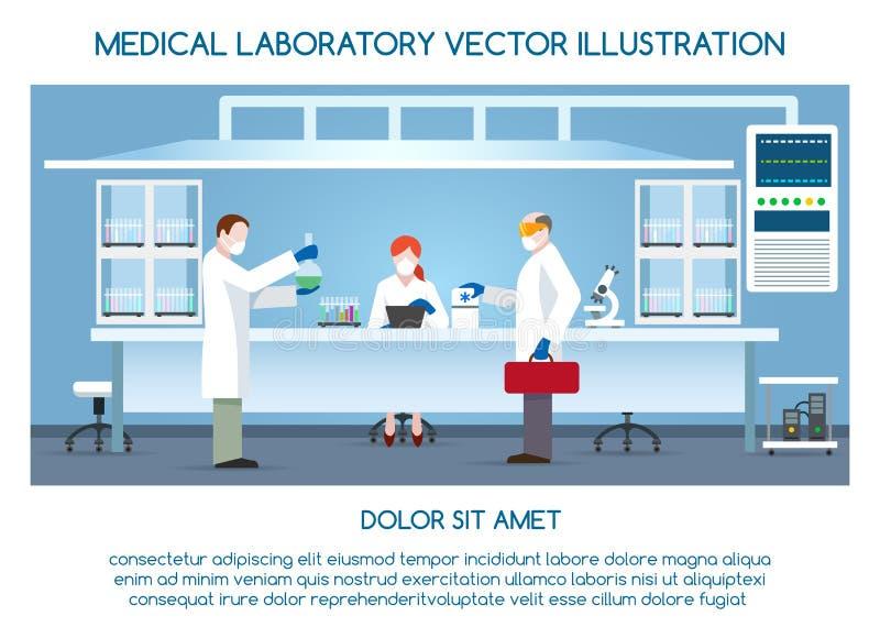 有科学家的化工研究实验室 库存例证