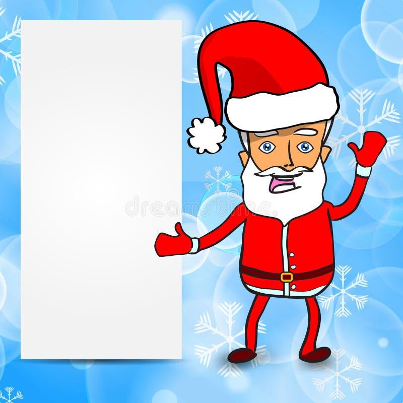 有空的纸板料的滑稽的圣诞老人 皇族释放例证