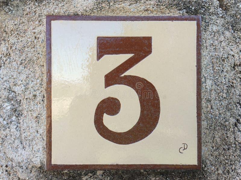 有第的三3陶瓷砖 免版税库存照片