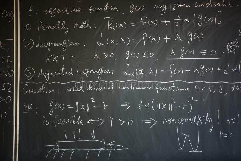 有算术教训的黑板 免版税库存照片