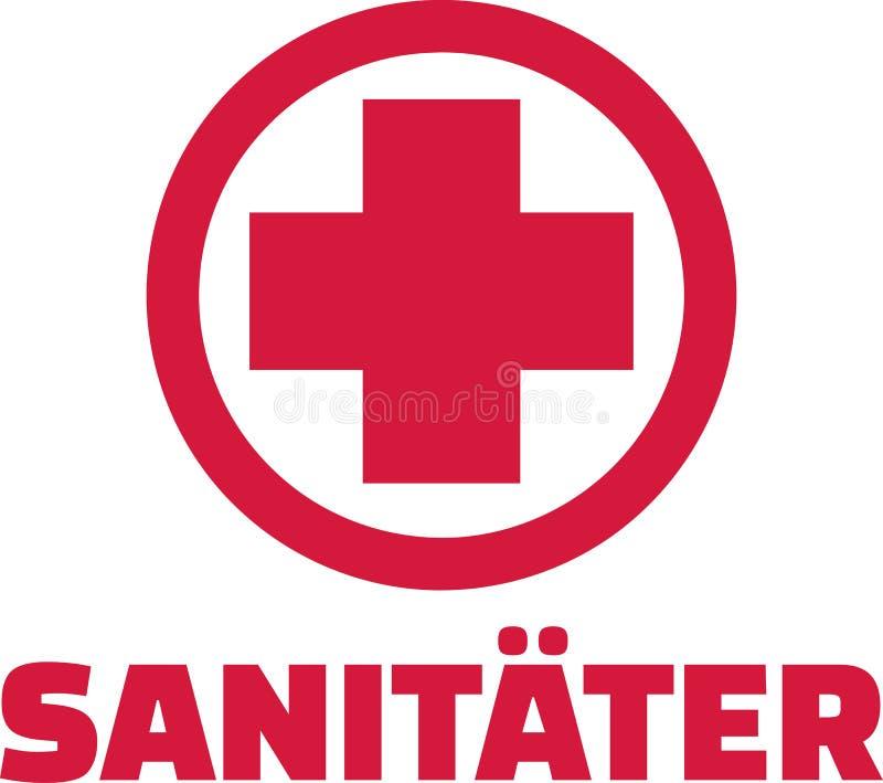 有红十字的医务人员 皇族释放例证