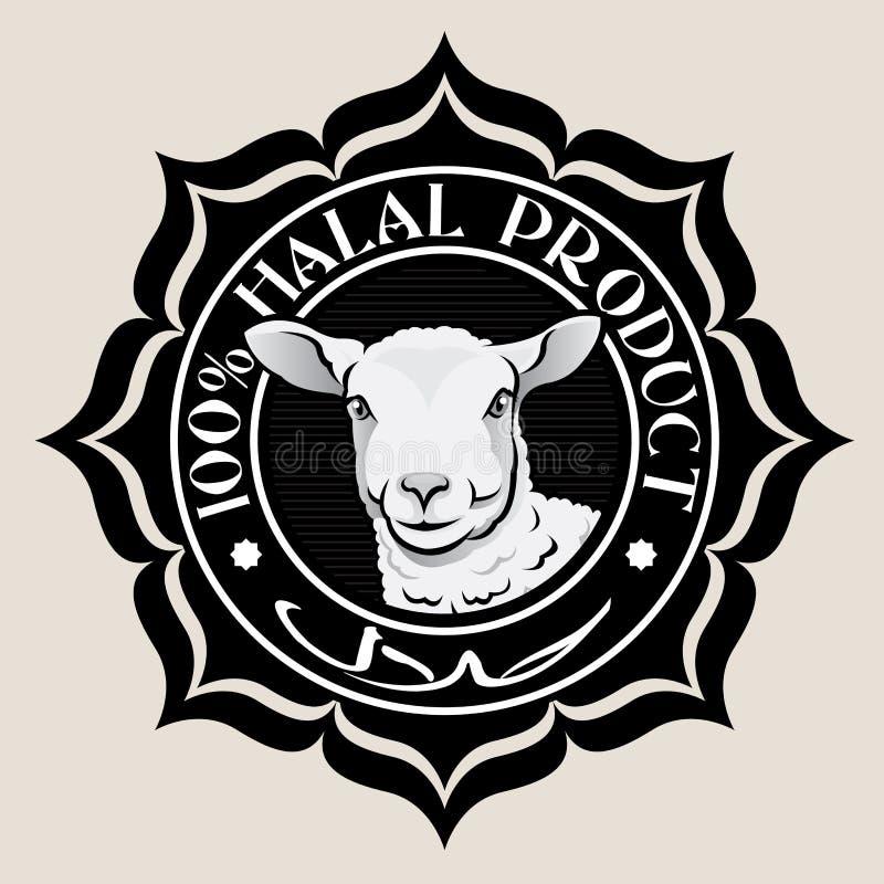 有羊羔的Halal产品密封 皇族释放例证