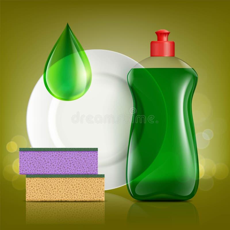有肥皂的塑料瓶洗涤的器物、板材和海绵的 向量例证