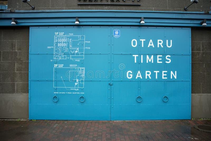 有蓝色门的,北海道,日本小樽仓库 库存图片
