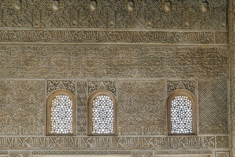 有蔓藤花纹的墙壁在阿尔罕布拉宫宫殿,格拉纳达 免版税图库摄影