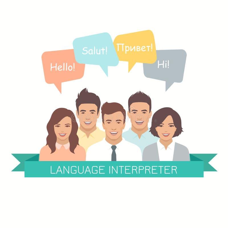 有讲话泡影的口译员用不同的语言 向量例证